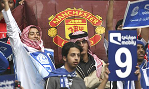 man united fans in saudi arabia Solution to Premier League's Plans to Host Matches Overseas