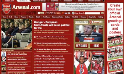 arsenal-web-site.jpg