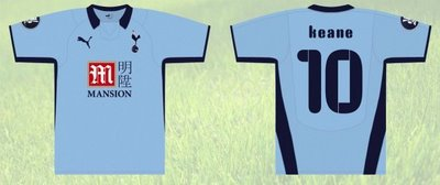 away New 08/09 Spurs Home, Away and Third Shirts Revealed
