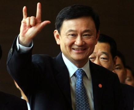 thaksin shinawatra Shinawatra Wants To Sell Entire Manchester City Squad. Or Does He?