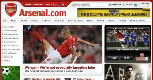 arsenal-website.jpg