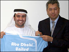 adug-buys-manchester-city Breaking News: Middle East Company Buys Manchester City