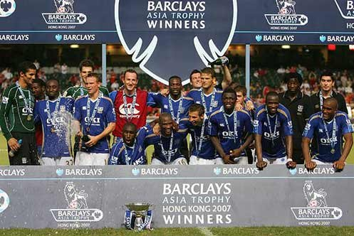 asia trophy cup winners What Is The Premier League Cup?