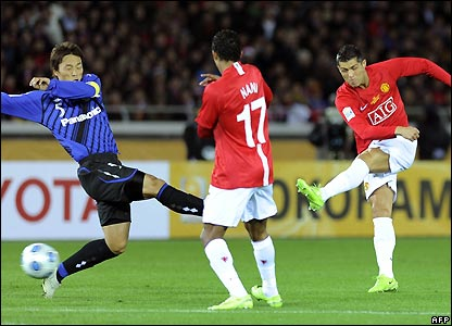 manchester united gamba osaka Man United Advance to Club World Cup Final After 5 3 Win In Japan