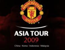 man utd asia tour 2009 Manchester United Announce 2009 Asia Summer Tour