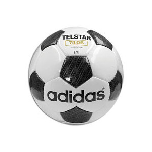 soccer ball What's the Best Soccer Gift You've Ever Received?