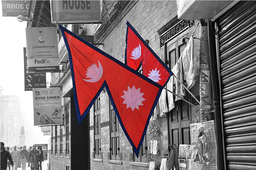 nepal flag From Nepal With Love: Understanding the Global Impact of The Premier League