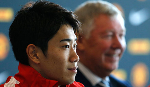 Shinji Kagawa The 5 Premier League Footballers Who Have Been the Biggest Disappointments This Season
