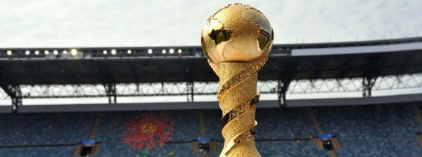 confederations cup trophy 600x223 2013 Confederations Cup TV and Internet Schedule For USA: June 15 30