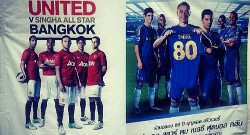 man-united-chelsea-posters