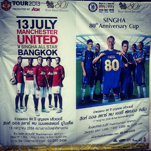 man united chelsea posters WATCH 5 Chelsea Manchester United Matches Mired In Controversy [VIDEO]