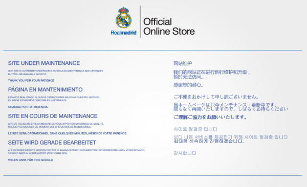 Screen Shot 2013 08 22 at 3.38.38 PM 600x366 Real Madrid Begin Selling Gareth Bale Shirts On Official Club Online Store [PHOTO]