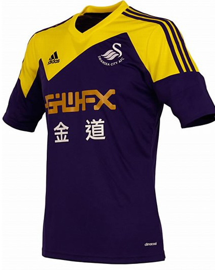 swansea city away shirt Top 10 Worst Soccer Shirts of the 2013 14 Season