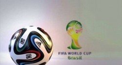 world-cup-2014-ball