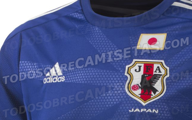 japan world cup home shirt closeup Japan World Cup Home Shirt For Brazil 2014: Leaked [PHOTOS]