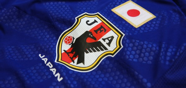 japan world cup shirt crest flag 600x286 Japan World Cup Shirt For 2014 Tournament In Brazil From adidas: Official [PHOTOS]