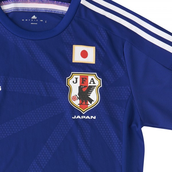 japan world cup shirt rising sun 600x600 Japan World Cup Shirt For 2014 Tournament In Brazil From adidas: Official [PHOTOS]