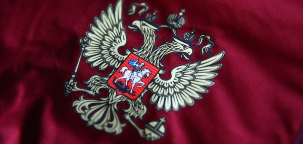 russia world cup shirt crest 600x286 Russia World Cup Shirt For World Cup 2014 From adidas: Official [PHOTOS]