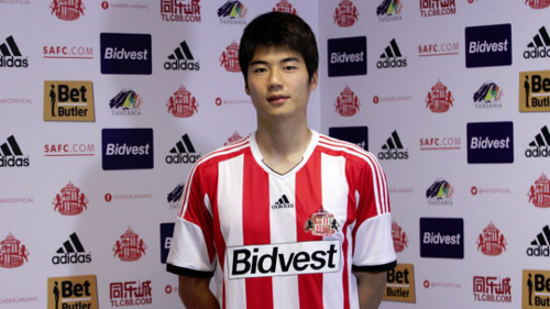 ki sung yeung Sunderland Knock Chelsea Out Of The Capital One Cup [VIDEO]
