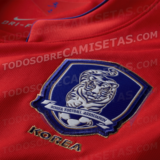 south korea world cup shirt closeup South Korea World Cup Shirt For 2014: Leaked [PHOTOS]