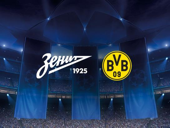 Zenit St Petersburg vs Borussia Dortmund Zenit St Petersburg vs Borussia Dortmund, UEFA Champions League 1st Leg: Open Thread