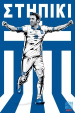 greece world cup poster espn 150x225 View World Cup Posters For All 32 Teams At Brazil 2014 From ESPN