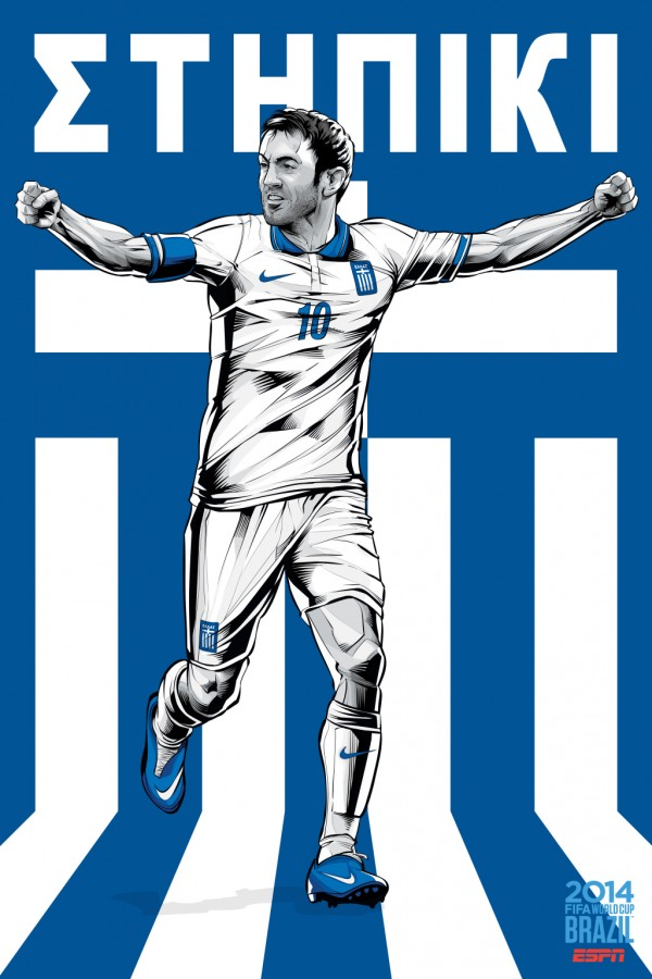 greece world cup poster espn 600x900 Historic Win Propels Greece Into Knockout Stages For First Time