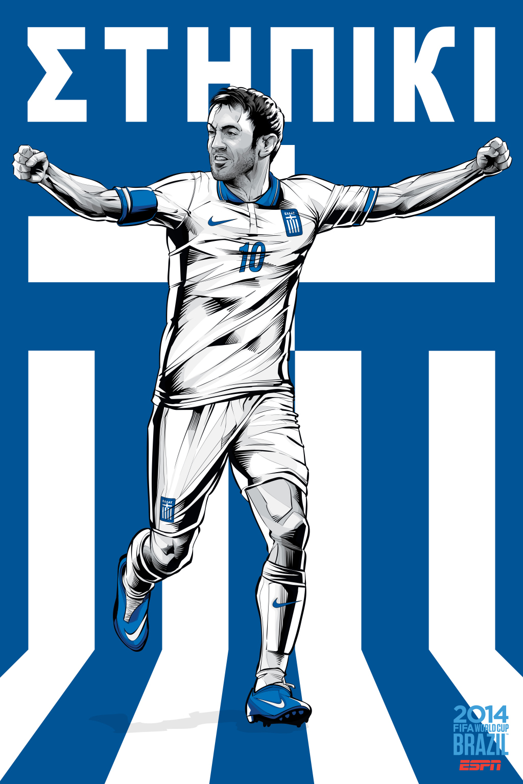 Historic Win Propels Greece Into Knockout Stages For First Time