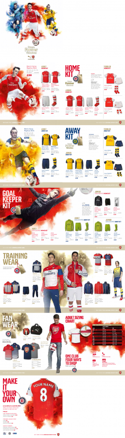 arsenal catalog 257x900 Arsenal Home, Away and Third Shirts By Puma: Leaked [PHOTOS]