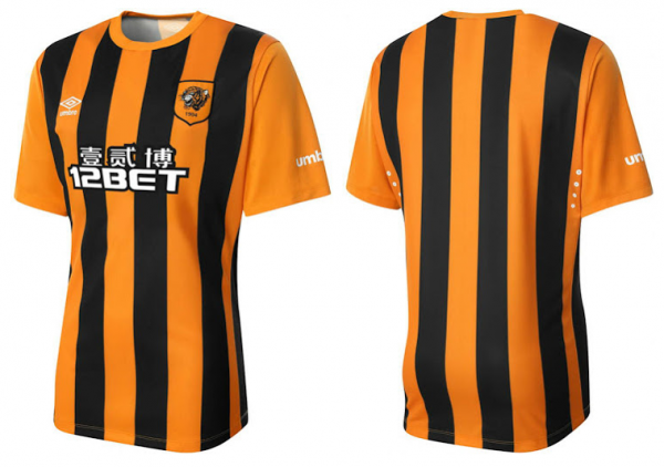 hull city home shirt front back 600x422 Hull City Home And Away Shirts For 2014/15 Season [PHOTOS]