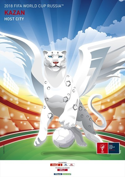 kazan world cup poster Russia Unveils Official Posters For World Cup 2018 Host Cities [PHOTOS]