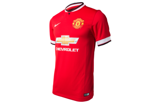 man united home shirt front Manchester United Home and Away Shirts For 2014/15 Season: New Leaked [PHOTOS]
