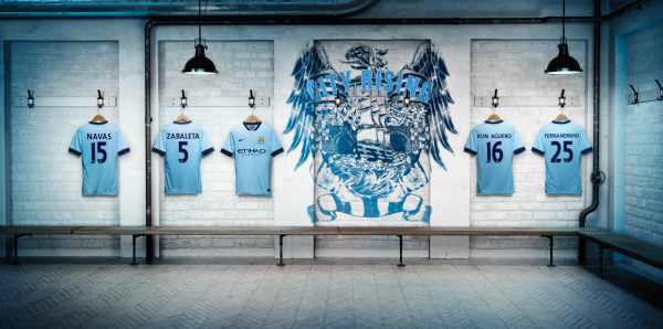 manchester city changing room 600x298 Manchester City Home Shirt For 2014/15 Season: Official [PHOTOS]