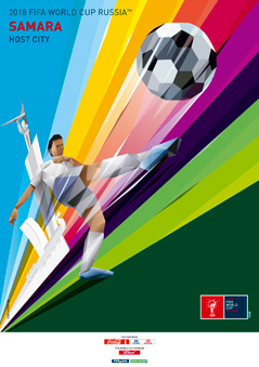samara world cup poster Russia Unveils Official Posters For World Cup 2018 Host Cities [PHOTOS]