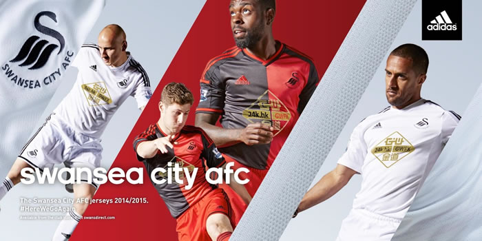 swansea-home-away-shirts