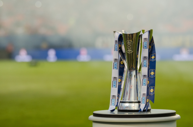 international-champions-cup-trophy