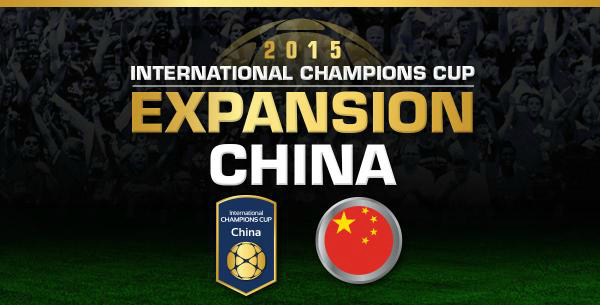 international-champions-cup-china