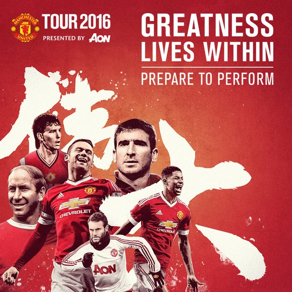 man-united-china-2016-tour